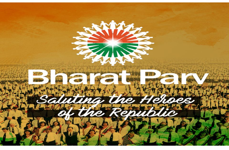 Sahara India Bharat Parv 26TH January