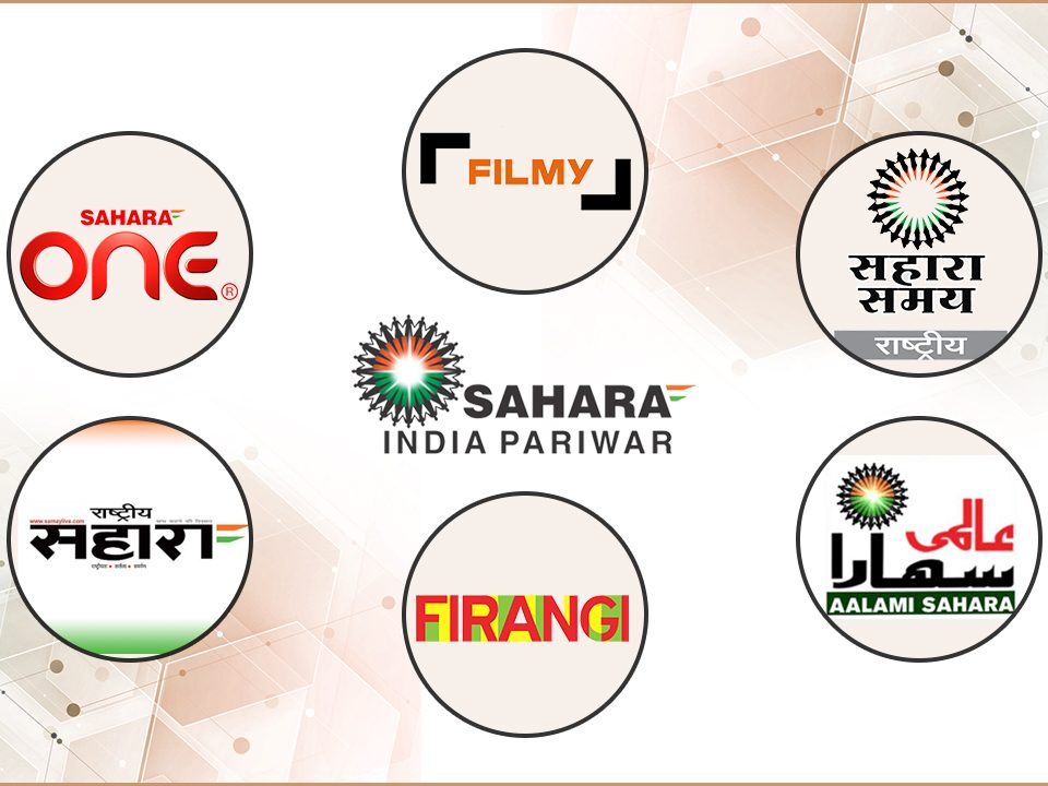 Sahara India Digital