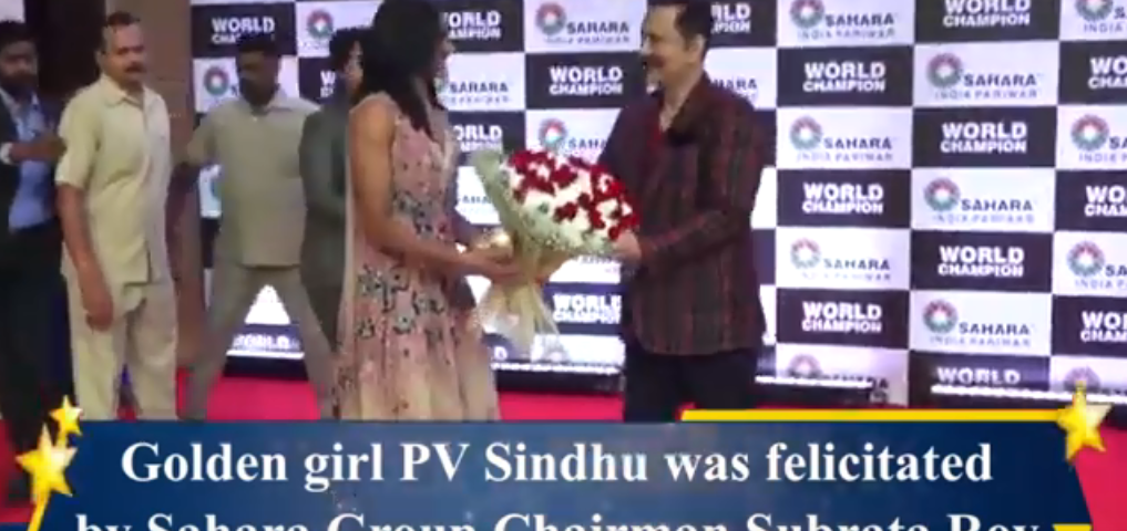 Subrata Roy Sahara felicitates ace shuttler PV Sindhu in a special ceremony